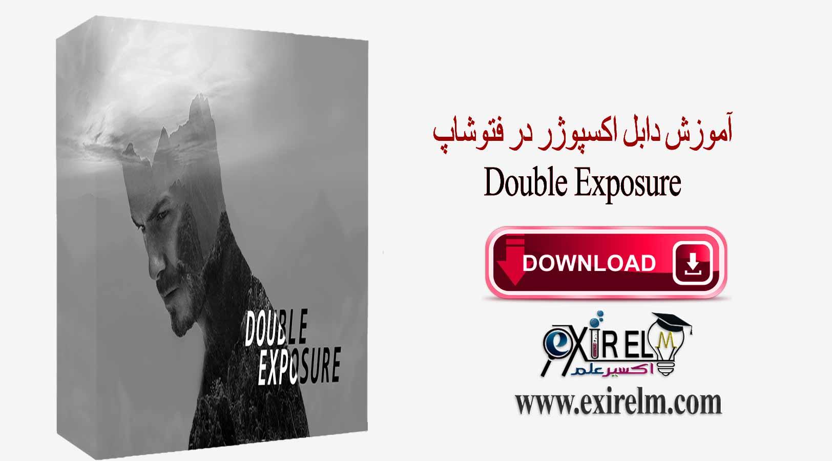 آموزش ساخت تصویر Double Exposure