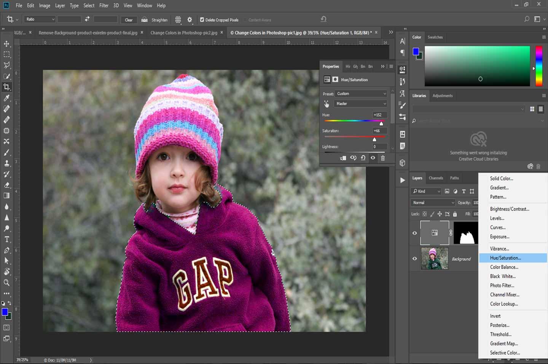 روش های تغییر رنگ در فتوشاپ با adjustment layer
