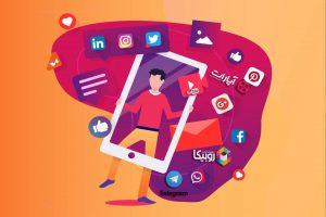 شبکه های اجتماعی اکسیرعلم (پست ساخت gif)