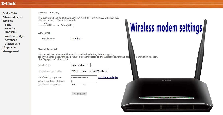 تنظیمات مودم ADSL -پیکربندی وای فای
