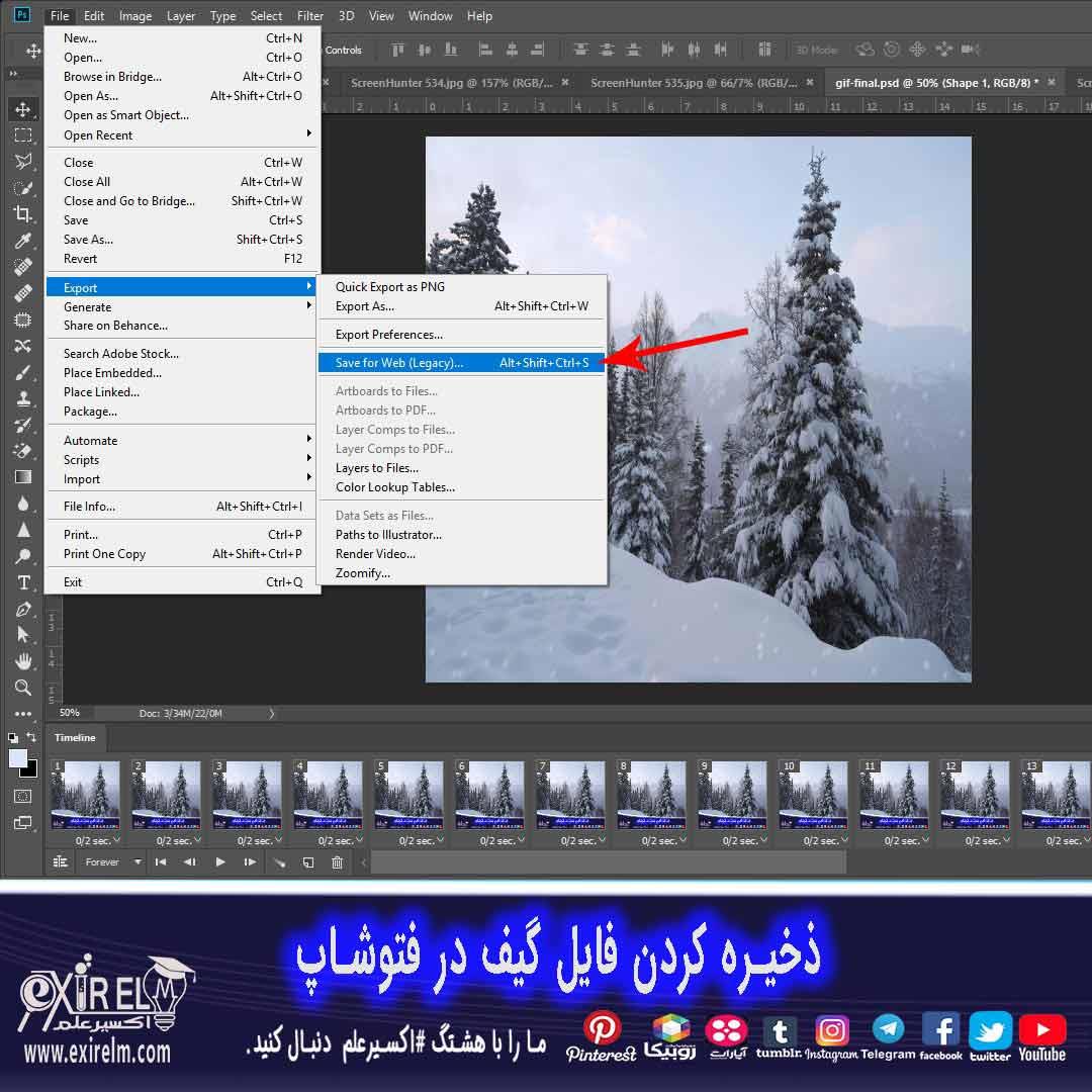 گیف متحرک-سیو کردن فایل GIF