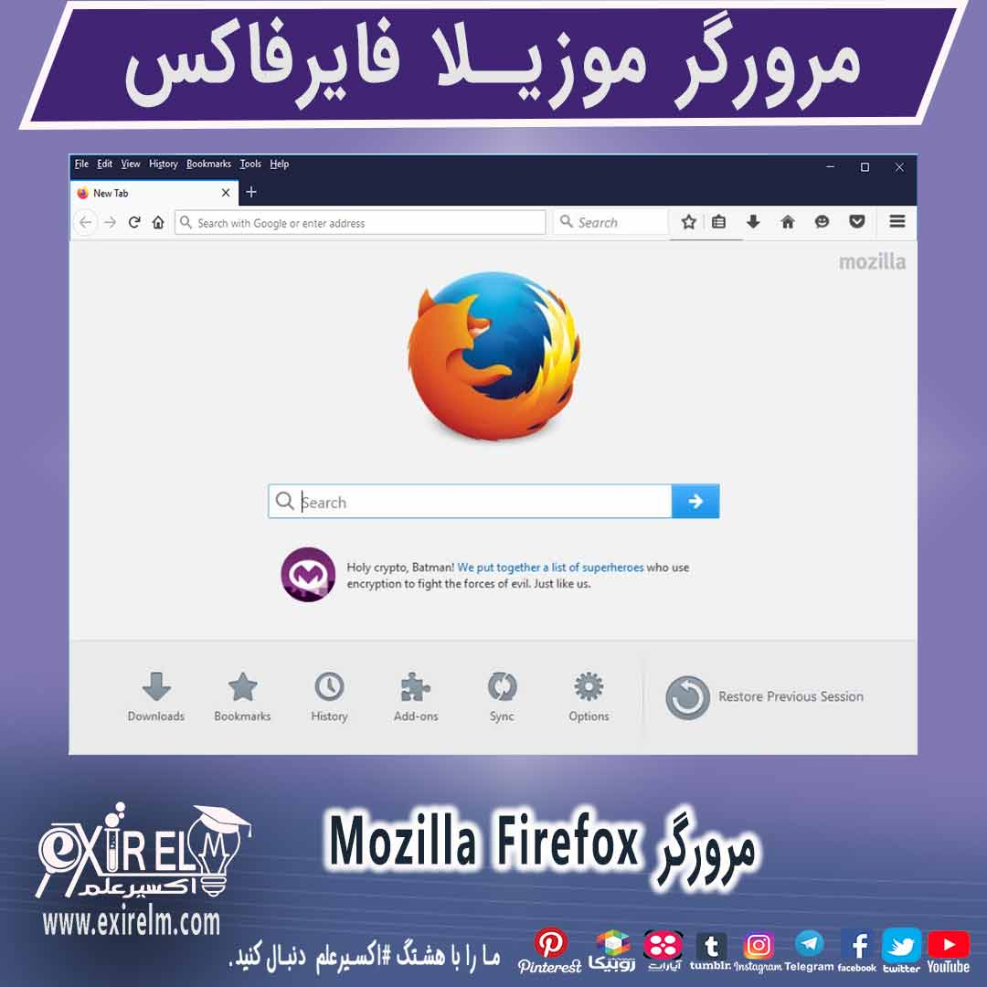 محیط مرورگر Mozilla Firefox