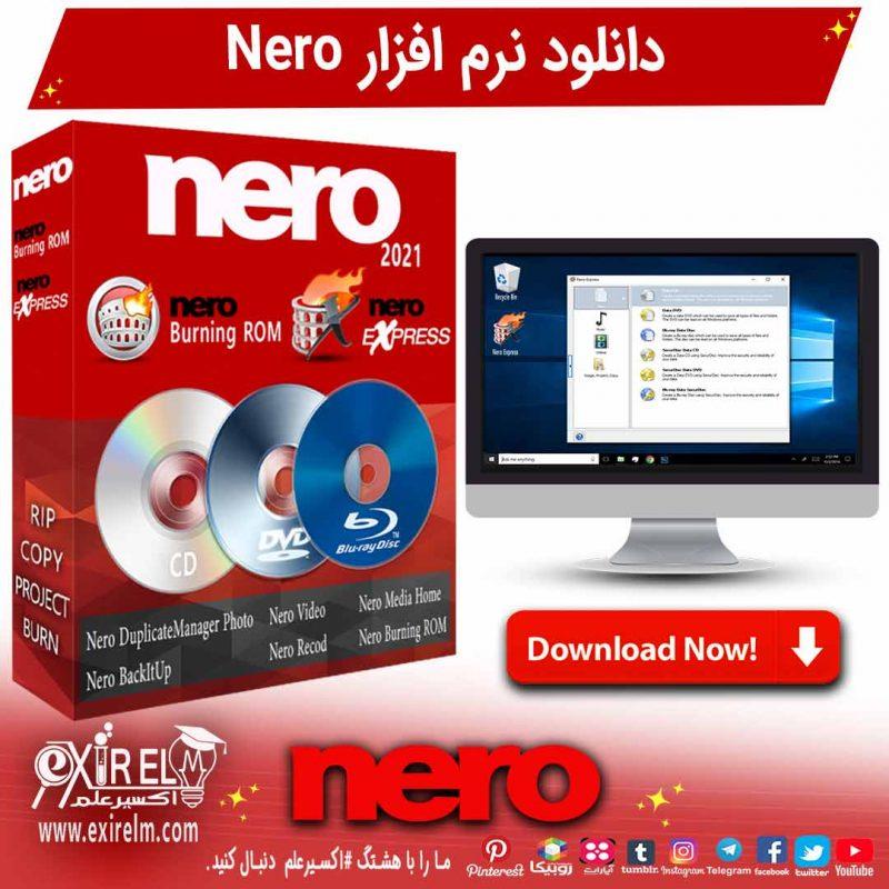 دانلود نرم افزار Nero - رایت و کپی کردن دیسک